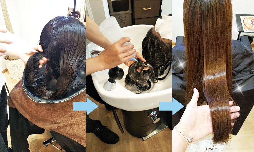 住吉区の美容室 | 髪のお掃除美容室LUMORE キャンペーン詳細イメージ